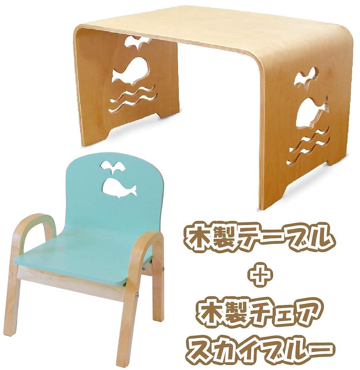降下磁気エロチックMAMENCHI 木製テーブル クジラと選べる木製チェアカラー1脚 (ブルー)