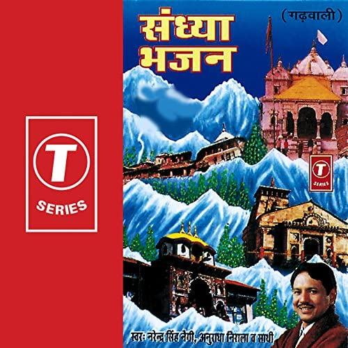 Narendra Singh Negi