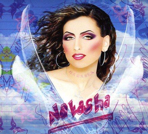 Natasha Ghosn