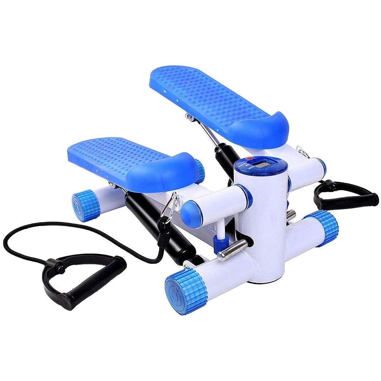 頂点幹銅ステッパー 家庭用フィットネス機器有酸素運動ホームミニ減量フットマッサージ、小型ステッピングスイングマシンロープフィットネストレーニングW/トレーニングコードアーム脚。 (色 : 青, サイズ : Free size)