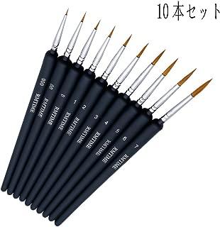 塗装筆 RMTIME 面相筆 10本セット 極細 塗装筆 極細 太筆 細部 ペイント ブラモデル 模型