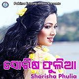 Sorisa Phulia
