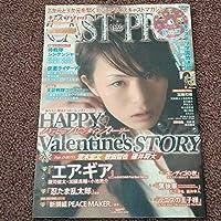 キャスプリ ゼロ vol.009