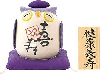 FUN fun 喜寿 お祝い プレゼント フクロウ 77歳 長寿の祝いふくろう 紫 健康長寿木札つき