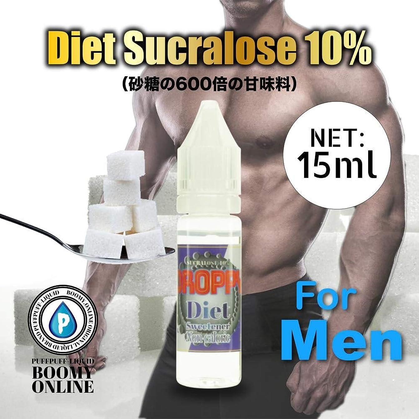 リスリストクラフト【BooMY-Original ダイエット スクラロース】〓PuffPuff-Liquid〓(1滴で砂糖約ティースプーン1杯の甘さ) DROPPY-0cal Diet For Men(ドロッピーダイエットスクラロース10%0cal), 15ml ダイエット糖質ゼロ カロリーゼロ トレーニング 糖質制限