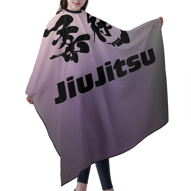 Jiu Jitsu Directly managed store Barber Cape Cover Cloak Salon Professional Hairdressin latest