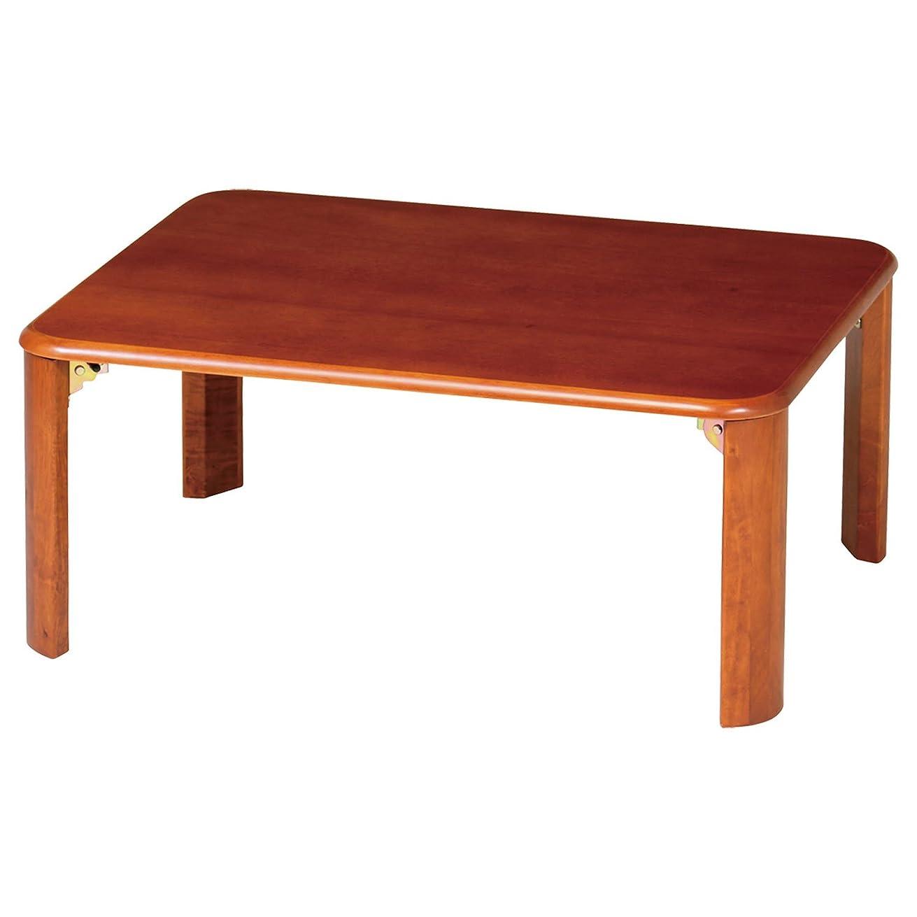 古くなったパーツ誤解弘益 シンプル座卓テーブル 折たたみ 75x60cm ブラウン Z-T7560BR