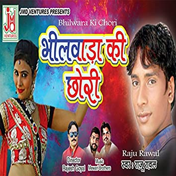 Bhilwara Ki Chori