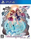 Omega Labyrinth Z - Standard Edition [PS4][Importación Japonesa]