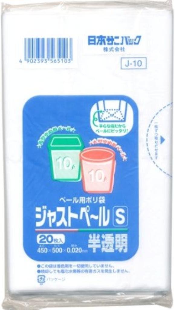 Bulk Purchase Japan Sanipack Just Pale × 20 -10 Sheets Genuine Free Superlatite Shipping 10L S