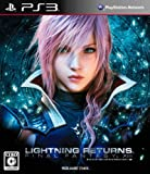 Lightning Returns : Final Fantasy XIII (Importación Japonesa)