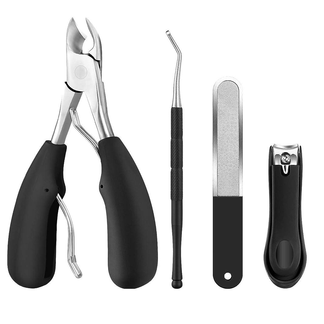 飽和するアクティビティ怒って爪切り ニッパーニッパー型ダブルバネデザイン耐久性が強い上に軽く高品質4本セット