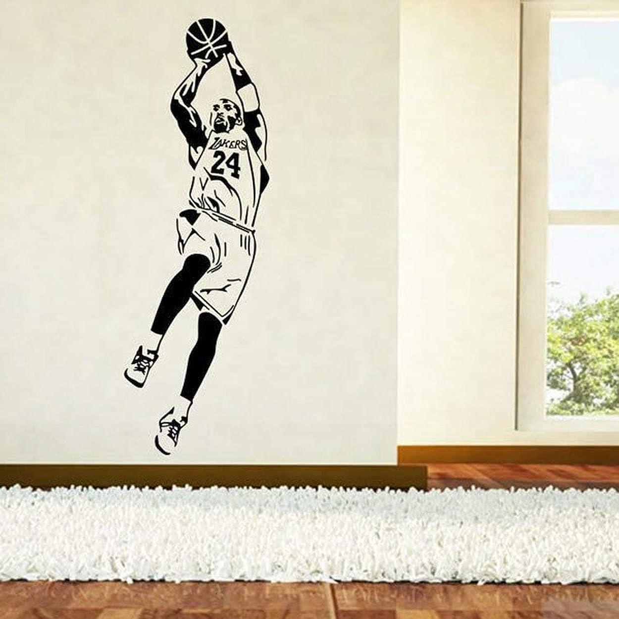 結婚式同情平らなバスケットボール選手MVPウォールステッカーコービーブライアントKobe Bryant 24フェイドウェイショットデカールホームインテリア (ブラック,56x168cm)
