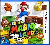 スーパーマリオ3Dランド - 3DS