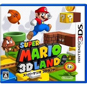 """スーパーマリオ3Dランド - 3DS"""""""
