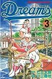 Dreams(3) (週刊少年マガジンコミックス)