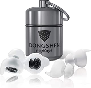 DONGSHEN 耳栓 安眠 防音 異なるサイズの2ペア 繰り返し使用可能 睡眠 飛行機 仕事 勉強 水洗い可能 携帯ケース付き 一年保証 (ブラック)