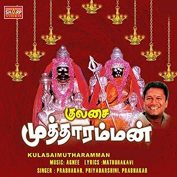 Kulasai Mutharamma