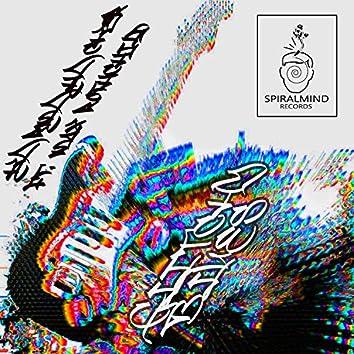Glitchy Blues (feat. Max Rothschild)