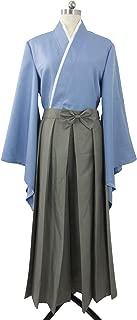 Kakuriyo no Yadomeshi Nine-Tailed Fox Ayakashi Ginji Clothes Cosplay Costume