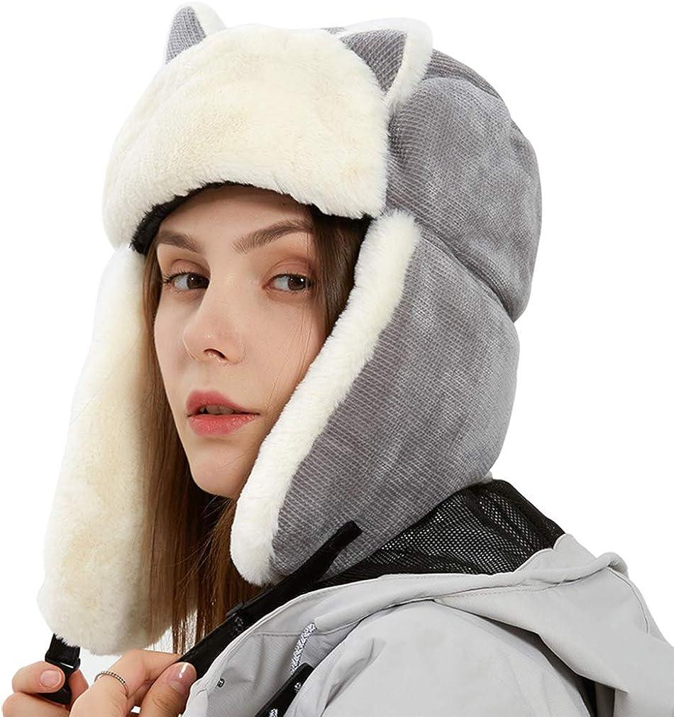DOCILA Fashion Winter Bomber Hats for Women Lovely Cat Ear Trooper Aviator Earflap Cap Outdoor Ushanka Russian Ski Hat