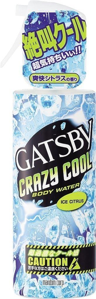 郊外デンマーク寄託GATSBY(ギャツビー) クレイジークール ボディウォーター アイスシトラス 170mL × 5個