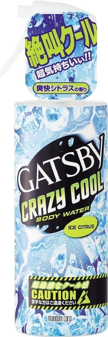 ソーダ水スナック耳GATSBY(ギャツビー) クレイジークール ボディウォーター アイスシトラス 170mL × 3個