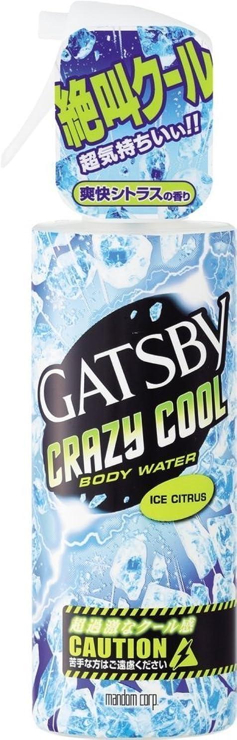 保存するチャンピオン責めるGATSBY(ギャツビー) クレイジークール ボディウォーター アイスシトラス 170mL × 5個
