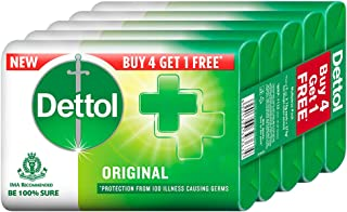 Dettol Bathing Soap Original, 75gm, Pack of 5