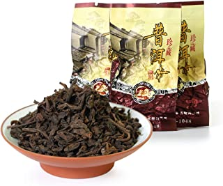 GOARTEA 10Pcs 8g (Total:2.8 oz) 2011 Year Premium Yunnan Ancient Tree Puer Pu'er Puerh Ripe Chinese Tea Pu-erh thee