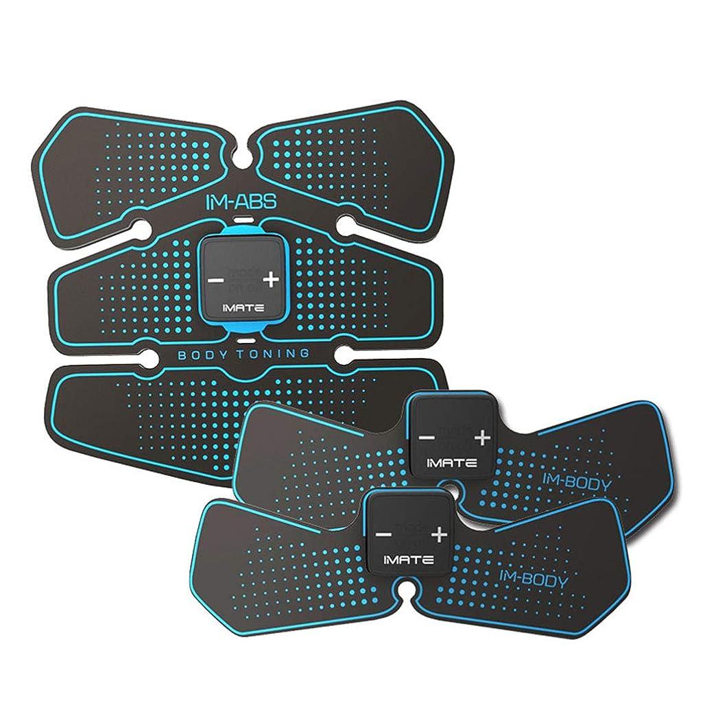 スケート分注する混合フィットネス薄いベルト、腹部腹部筋肉トレーナー怠惰なボディシェイピング筋肉刺激装置ボディボディ腹部ベルトホームオフィス男性と女性の腹部筋肉トレーニング (Color : BLACK, Size : 27.5*24.5*3.5CM)