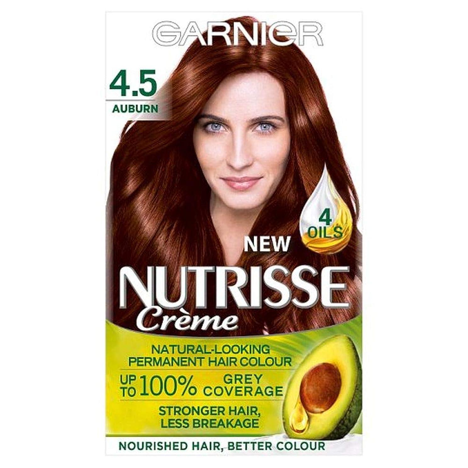 蒸発するシプリー盲信[Nutrisse] 4.5赤褐色赤のパーマネントヘアダイNutrisseガルニエ - Garnier Nutrisse 4.5 Auburn Red Permanent Hair Dye [並行輸入品]
