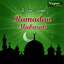 Best ramadan mubarak poem Reviews