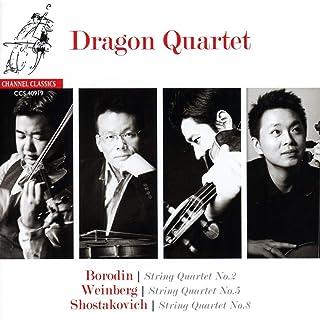 Borodin, Chostakovitch, Weinberg : Quatuors à cordes. Dragon Quartet.