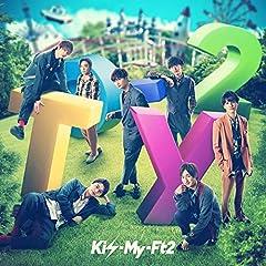 Kis-My-Ft2(北山宏光&藤ヶ谷太輔)「バクテリア」のジャケット画像
