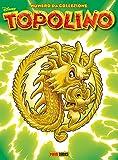 TOPOLINO 3302 - COVER VARIANT CARTOOMICS 2019