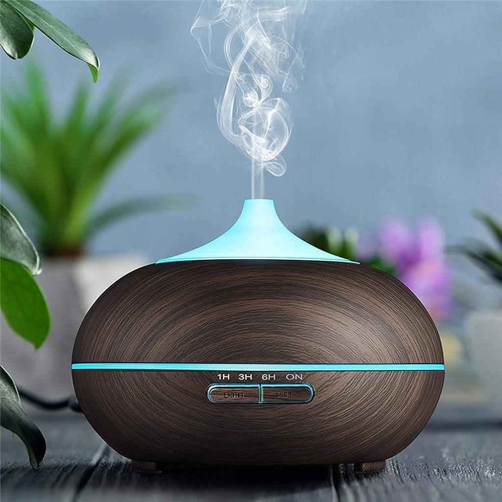 散髪占める位置づけるアロマディフューザー、600mlネブライザールーム加湿器ウッドグレインアロマテラピーウッドグレインアロマディフューザー電動アロマランプオイルディフューザーLEDアロマランプ