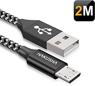 HAKUSHA Cable Micro USB, [2M] 5V/3A Carga Rápida Cable Android Duradero Nylon Cable Cargador Movil para Samsung S7/S6/S5/J5/J7 Huawei Nokia Nexus Sony Tablet PS4 Kindle