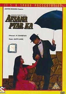 Afsana Pyar Ka [Reino Unido] [DVD]