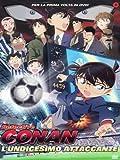 Detective Conan - L'Undicesimo Attaccante (DVD) [Italia]