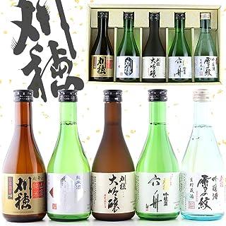 刈穂 飲み比べセット 300ml 5本 山廃純米 大吟醸 六舟 純米酒 セット 秋田清酒