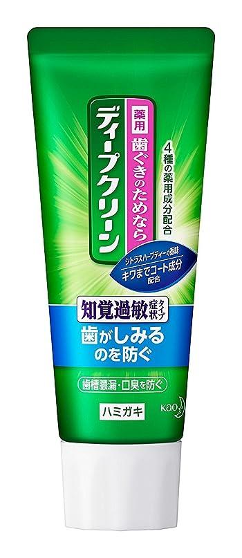 団結悪性腫瘍衛星【花王】ディープクリーンS 薬用ハミガキ 60g ×10個セット