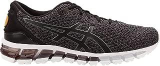 Gel-Quantum 360 Knit 2 Men's Running Shoe