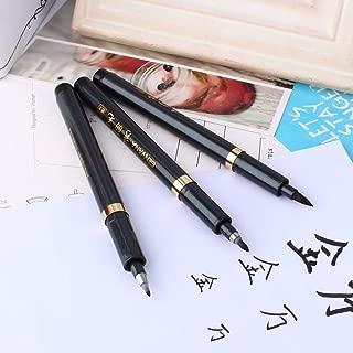 Ink Brush Pen- 3 Size Black Shodo Japanese Chinese Calligraphy Pen for Beginners Writing, Lettering, Signature, Illustration, Design (Pack of 3pcs)