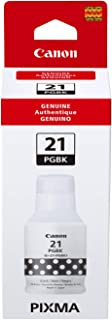 GI-21 Pigment Black Ink Bottle