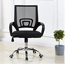 Galaxy Design Mesh Chair Computer Desk Fabric Adjustable Ergonomic Swivel Lift, Black, GDF-Mesh_ Chair
