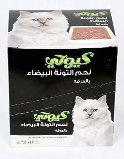 كيوتي اكل قطط تونة بيضاء بالمرقة كوتي ، 12 قطعة ، 1020 غم ( 85 غم لكل وحدة )