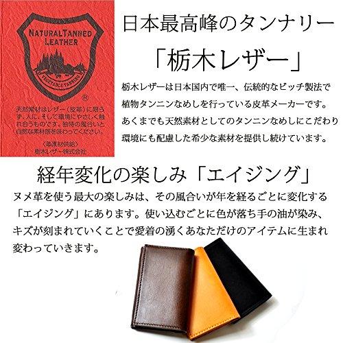 [アトリエコデル]atelierCODEL栃木レザー名刺入れヌメ革本革日本製(ダークブラウン)