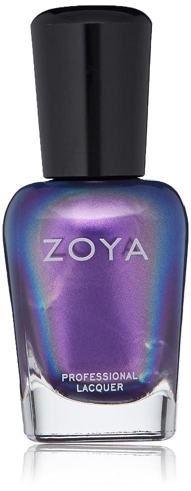 名誉ある感謝光のZOYA ゾーヤ ネイルカラー ZP919 DELANEY ディラニー 15ml メタリック 爪にやさしいネイルラッカーマニキュア