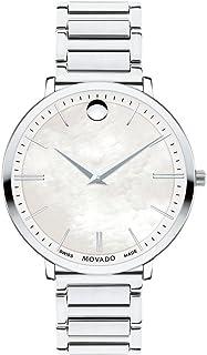Movado - Ultra Slim Reloj de Mujer Cuarzo Suizo 35mm Correa de Acero 0607170...